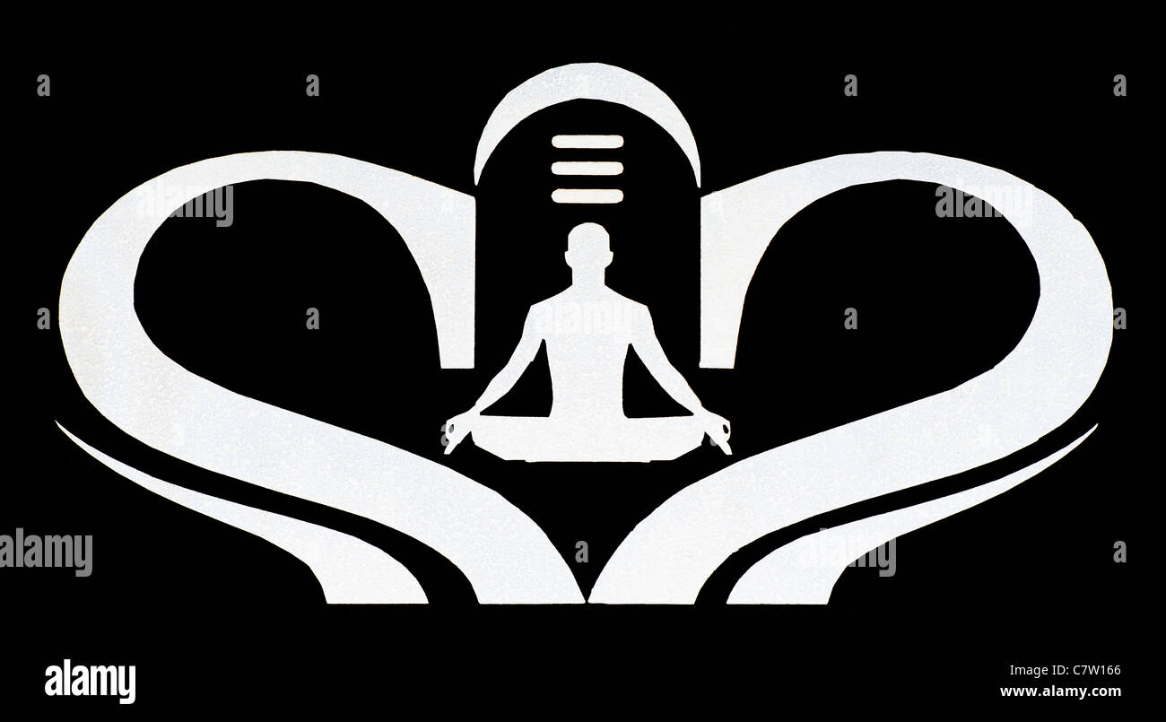 Black and White Yoga meditation shiva lingum symbol - Stock Image