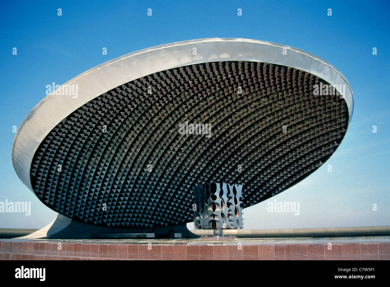 Irak, Baghdad, modern sculpture - Stock Image