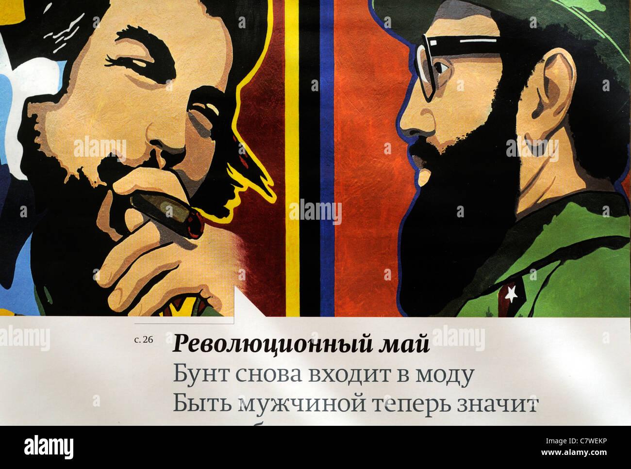 che guevara fidel castro cartoon illustration from a moscow magazine russia communist communism hero cuba icon iconic - Stock Image