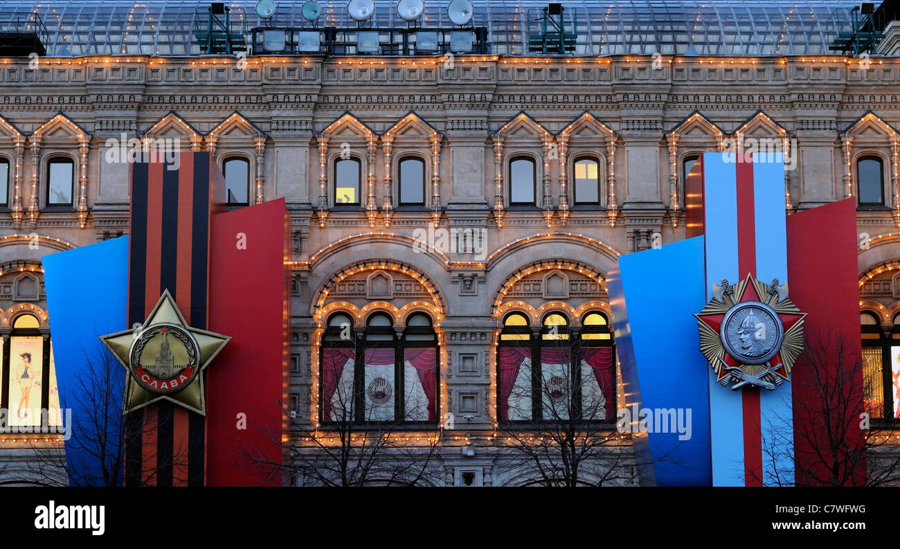 russian sickel and hammer symbol symbolism decoration victory day celebration decorate red square moscow russia - Stock Image