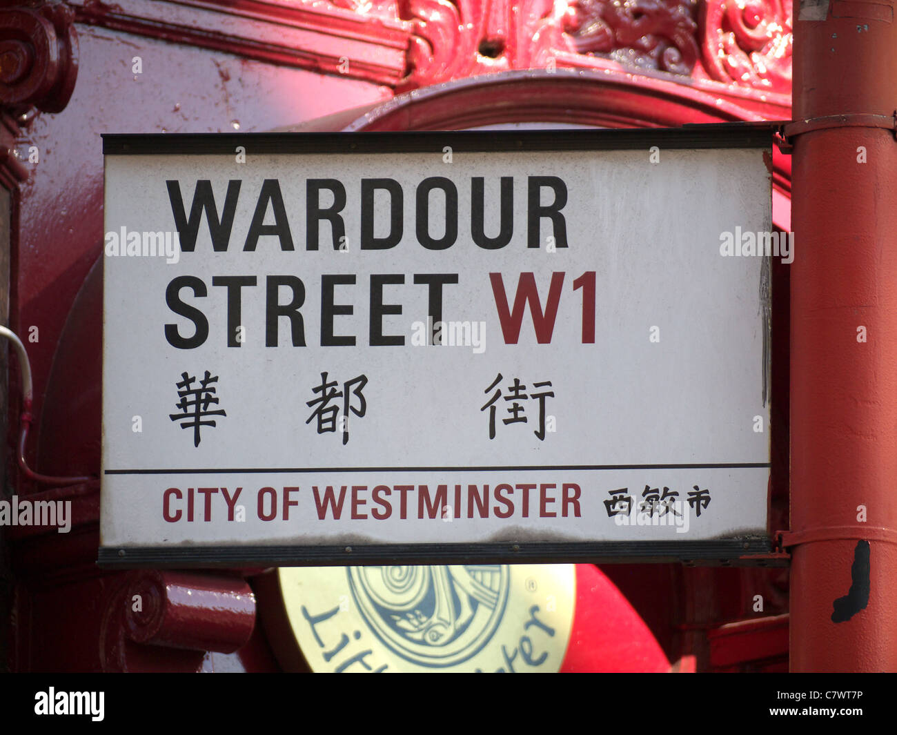 Wardour Street sign in London's Chinatown - Stock Image