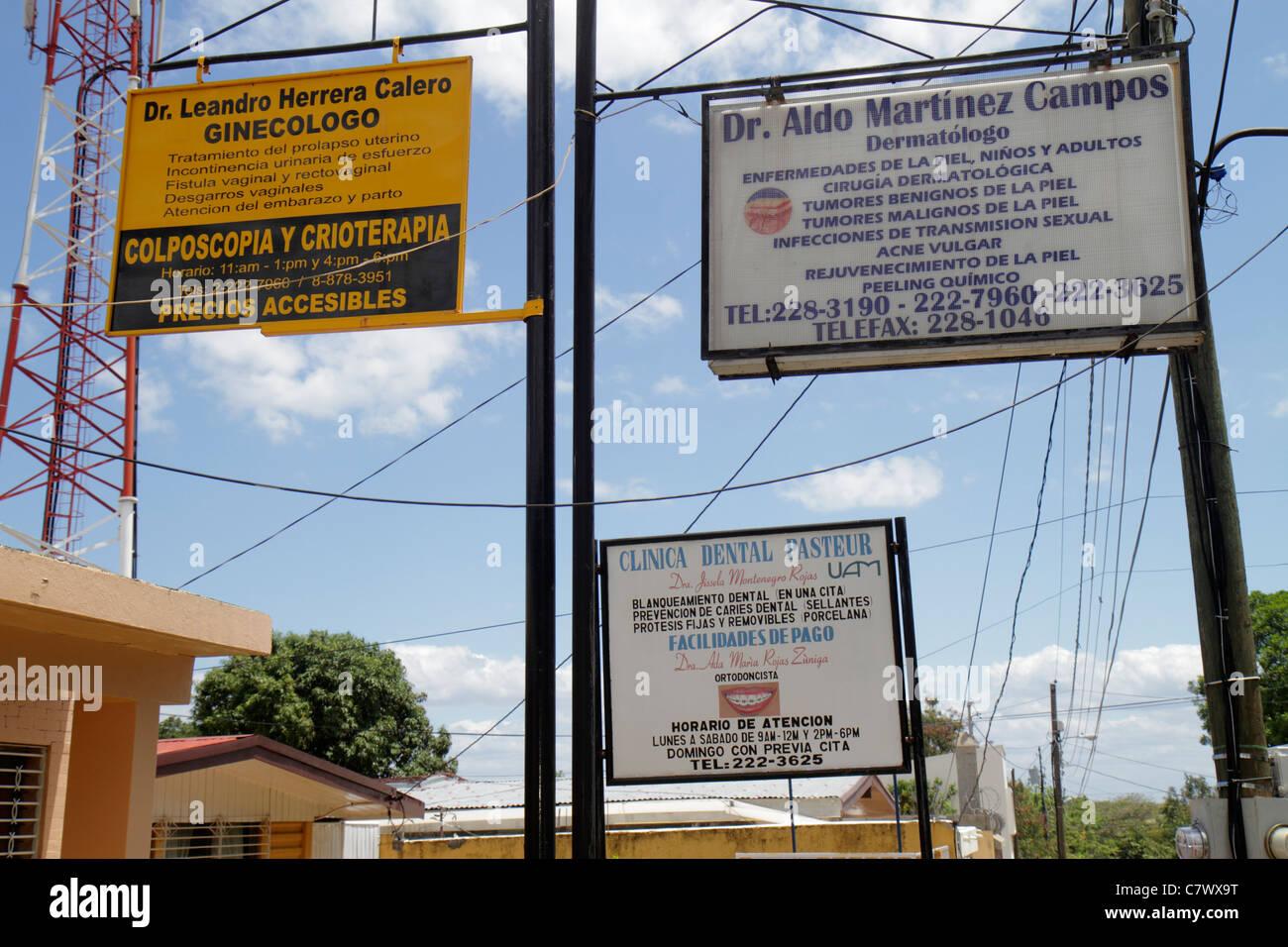 Managua Nicaragua Barrio Willian Diaz neighborhood doctor's office dental clinic dermatologist gynecologist - Stock Image