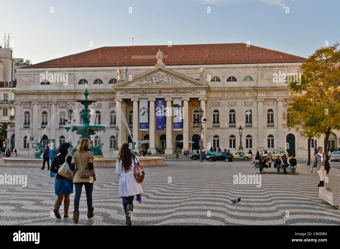 The National Theatre D. Maria II - Lisbon, Portugal Stock Photo