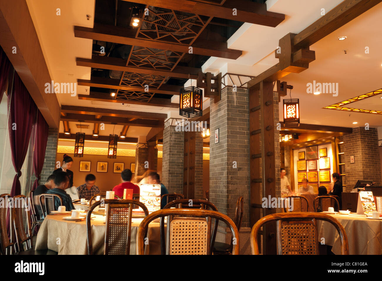 Lampion chinese stock photos lampion chinese stock - Chinese restaurant interior pictures ...