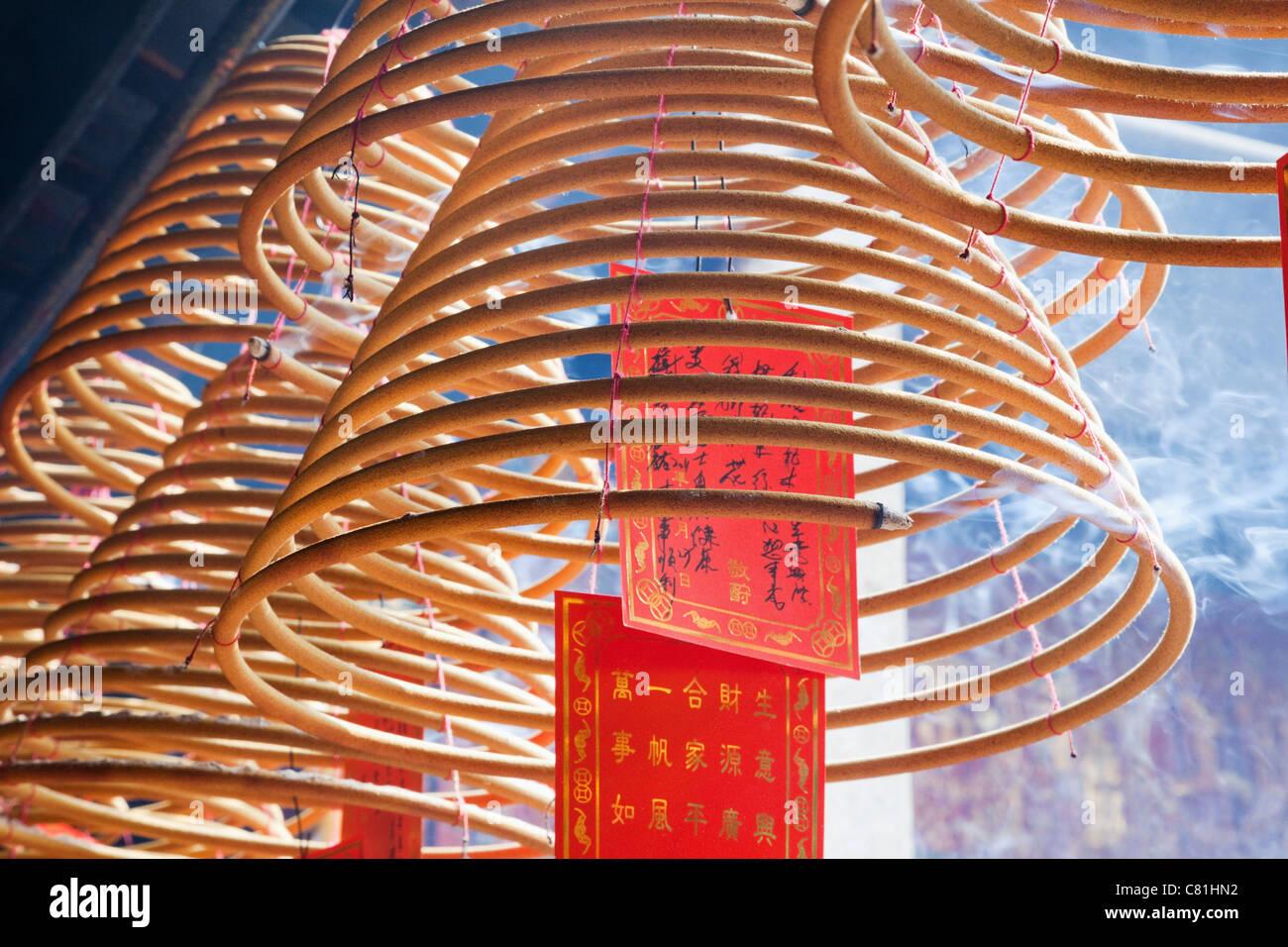 China, Macau, A-Ma Temple, Incense Coils - Stock Image