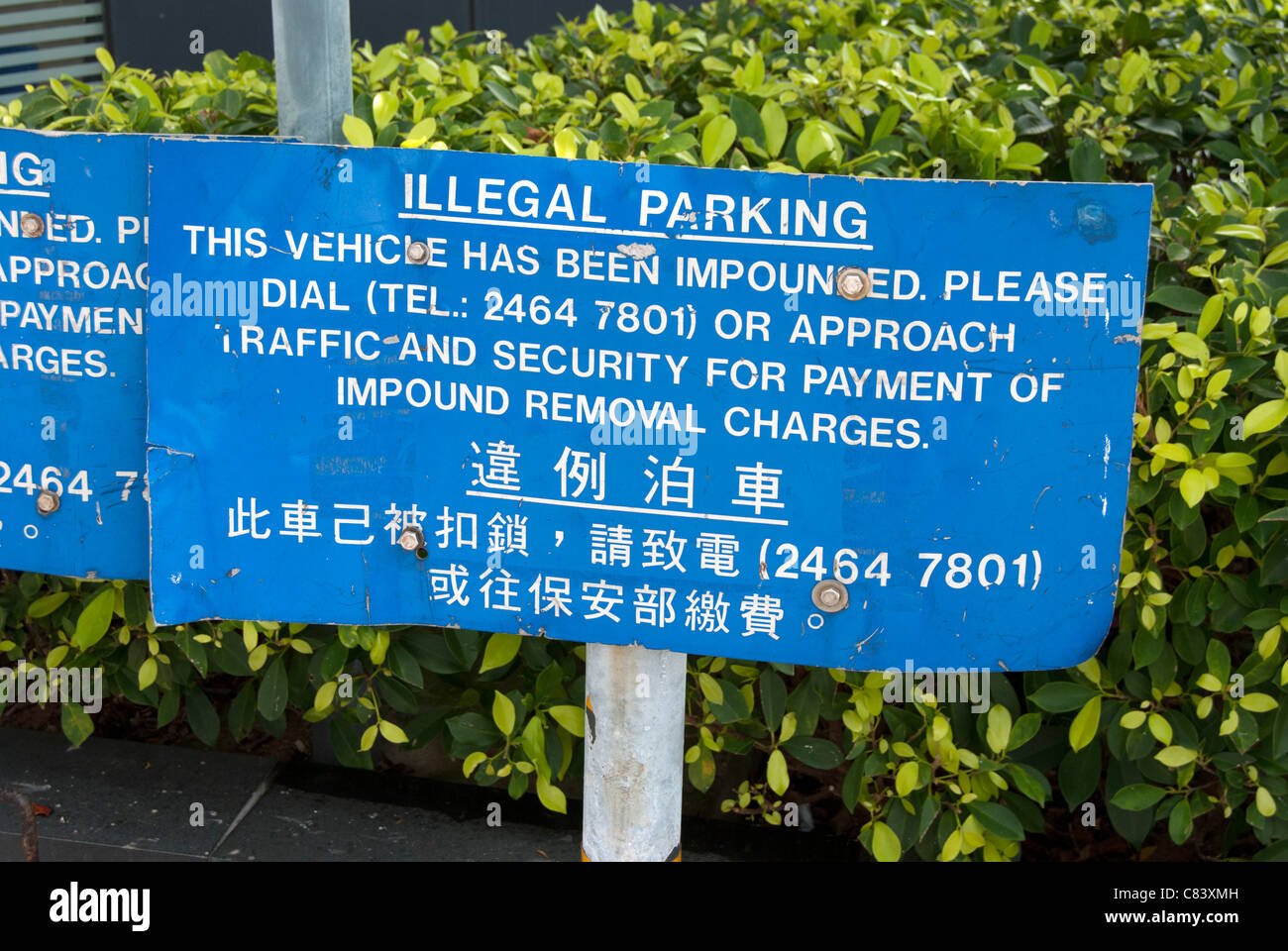 Illegal Parking Signs, Hong Kong - Stock Image