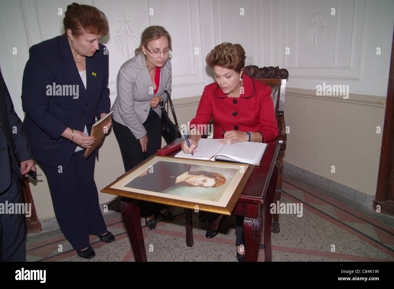 Dilma Rousseff wrote the book on museum Gabrovo - Bulgaria - Stock Image