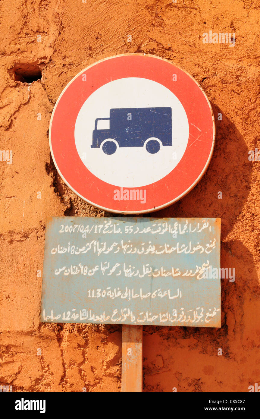 No Entry for Lorries Sign, Marrakech, Morocco - Stock Image