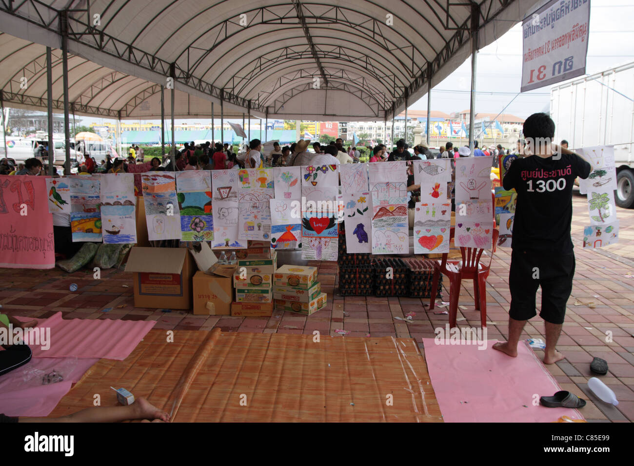 Child zone in flood support center at Ayutthaya province , Thailand Stock Photo