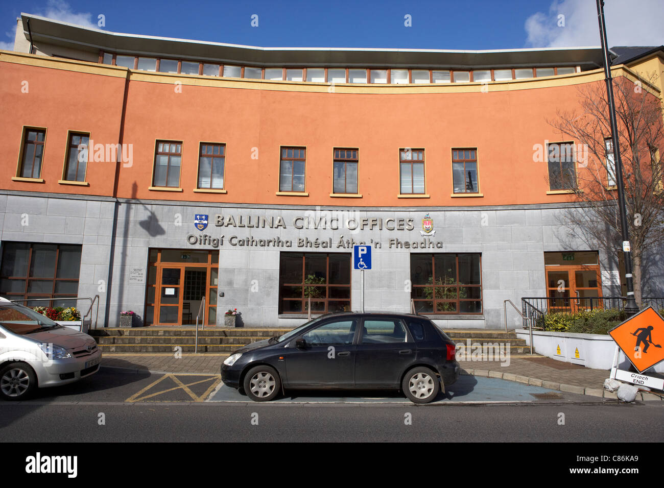 ballina civic offices town council county mayo republic of ireland - Stock Image