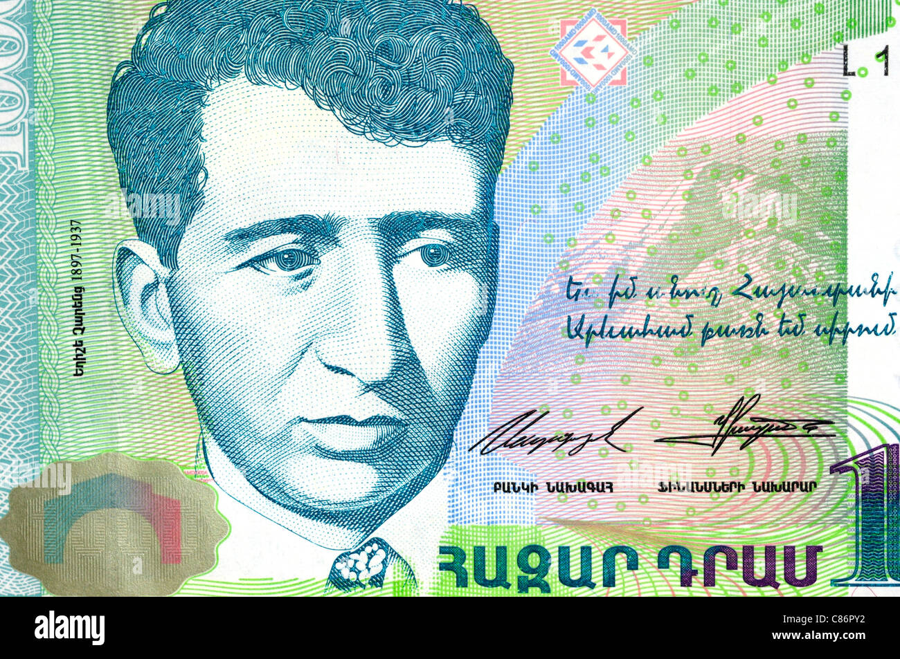 Armenia 1000 One Thousand Dram Banknote. - Stock Image