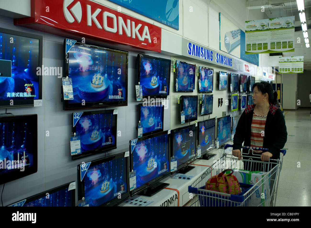 LCD TV sets in a supercenter of Wal-Mart in Beijing, China. 12-Oct-2011 - Stock Image