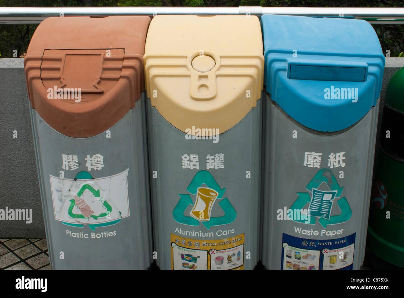 Recycling bins, Hong Kong Stock Photo