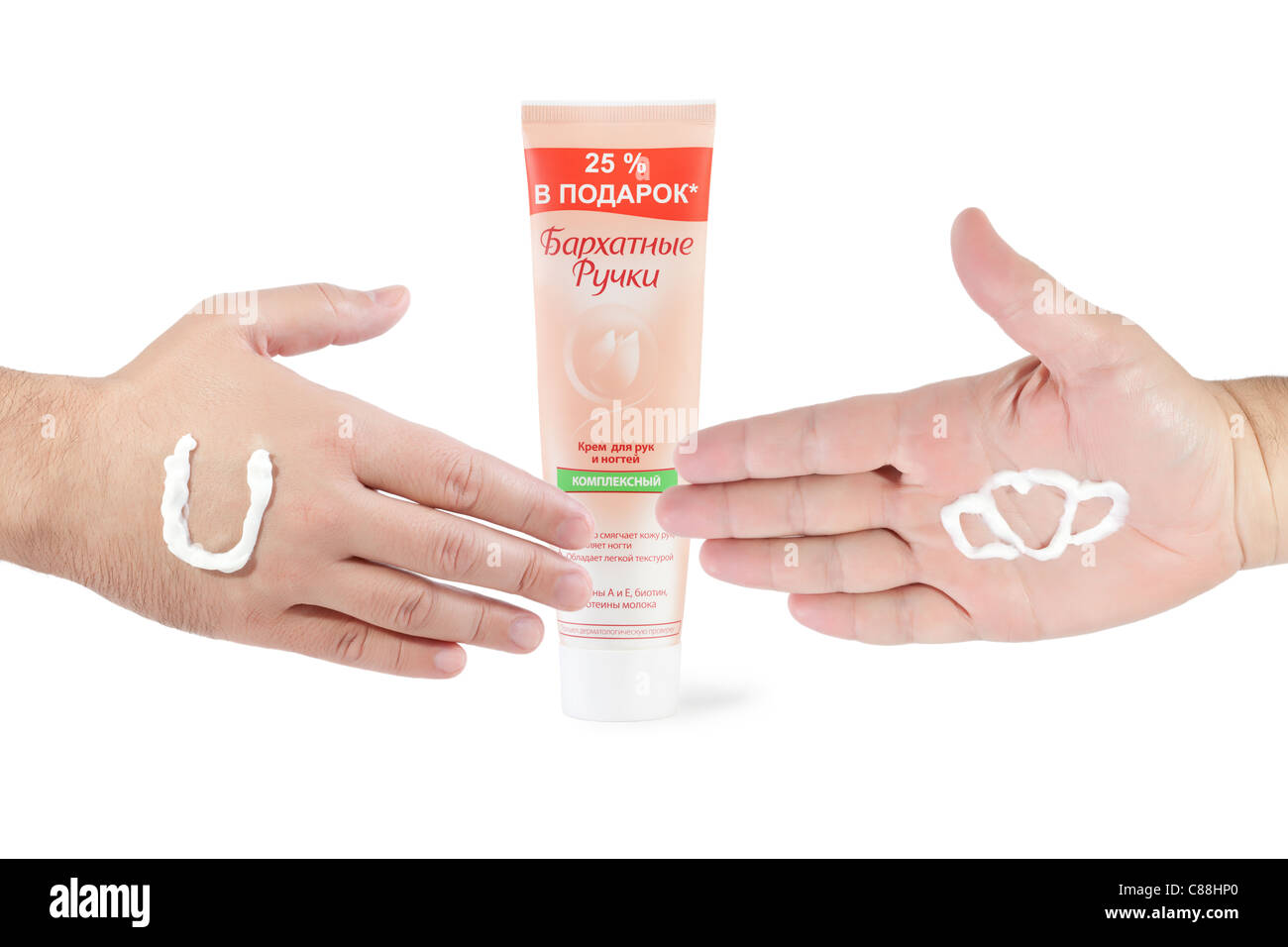 hand cream and hands ready to handshake on white background - Stock Image