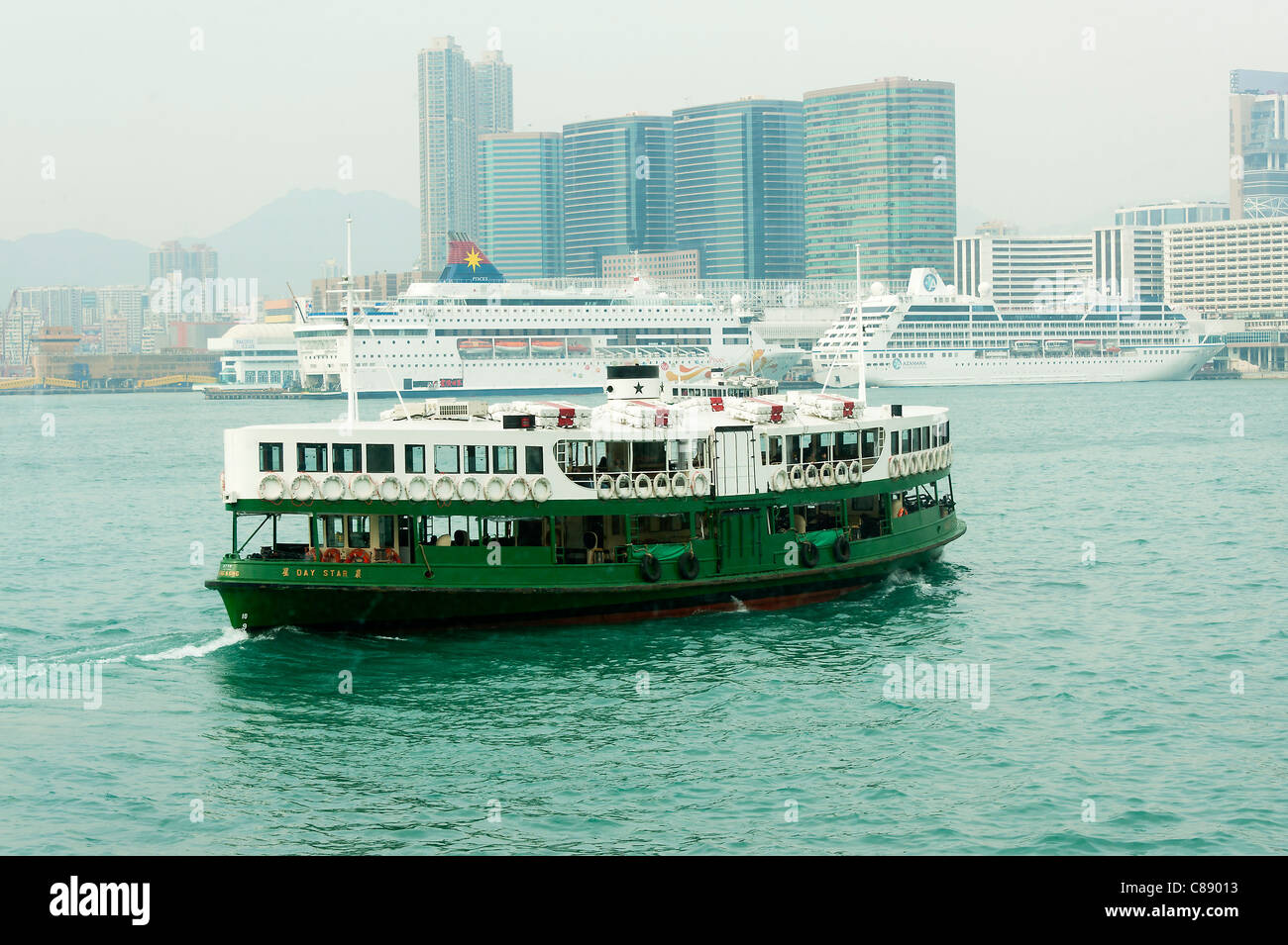 Star Ferry Line Ferryboat Day Star Sailing from Central Pier Honk Kong Island Towards Kowloon China Asia - Stock Image