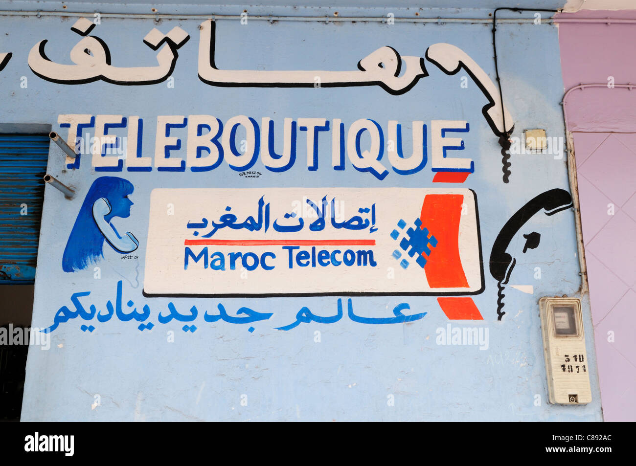 Teleboutique Sign, Agadir, Morocco Stock Photo