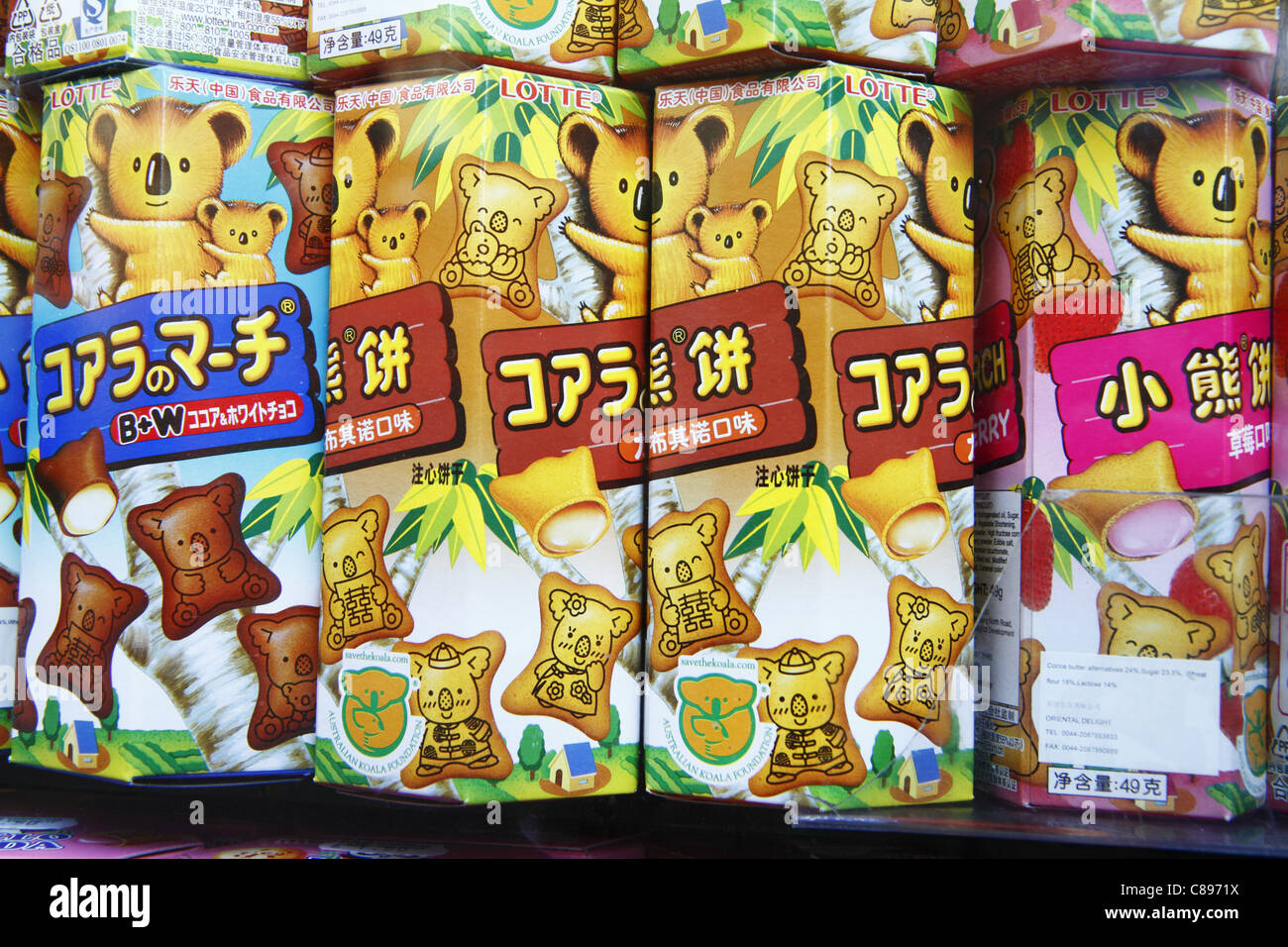Boxes of Chinese novelty biscuits in supermarket, Gerrard street, London UK - Stock Image