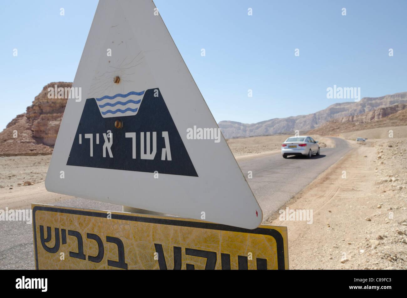 road sign warning of flooding on a desert road. timna park. Arava valley. israel. - Stock Image