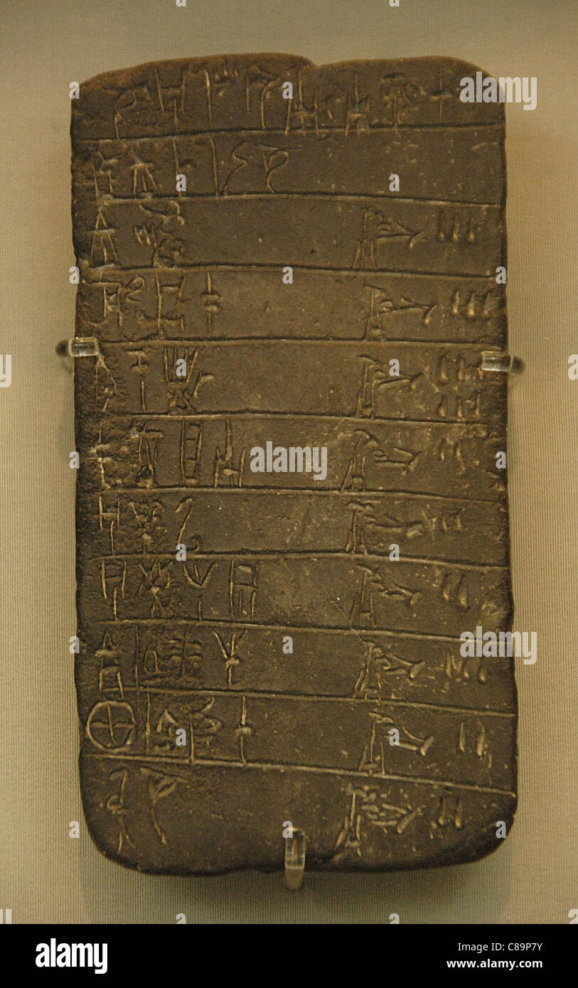 Mycenaean art. Greece. Clay tablet with inscriptions on Mycenaean Linear B script. National Archaeological Museum. - Stock Image