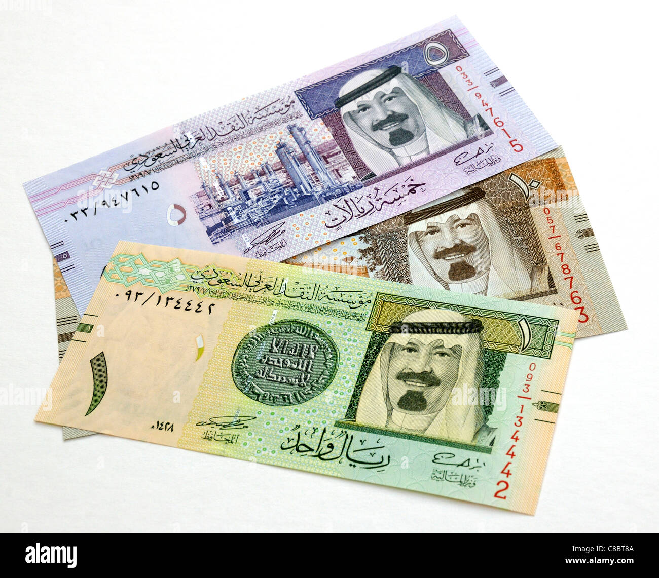 Saudi Arabia Bank Notes. - Stock Image