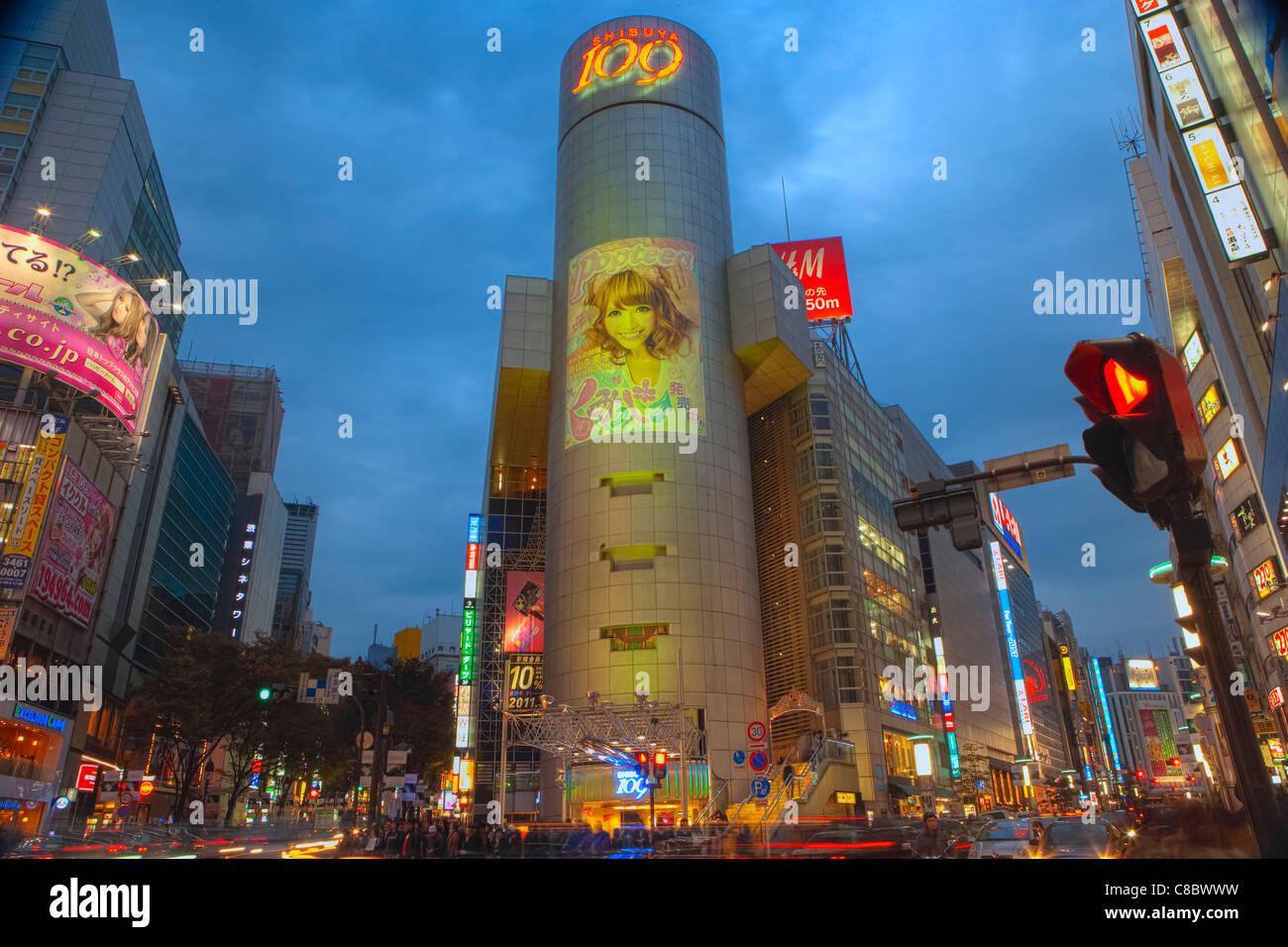 Shibuya 109 Shopping District, Tokyo - Stock Image