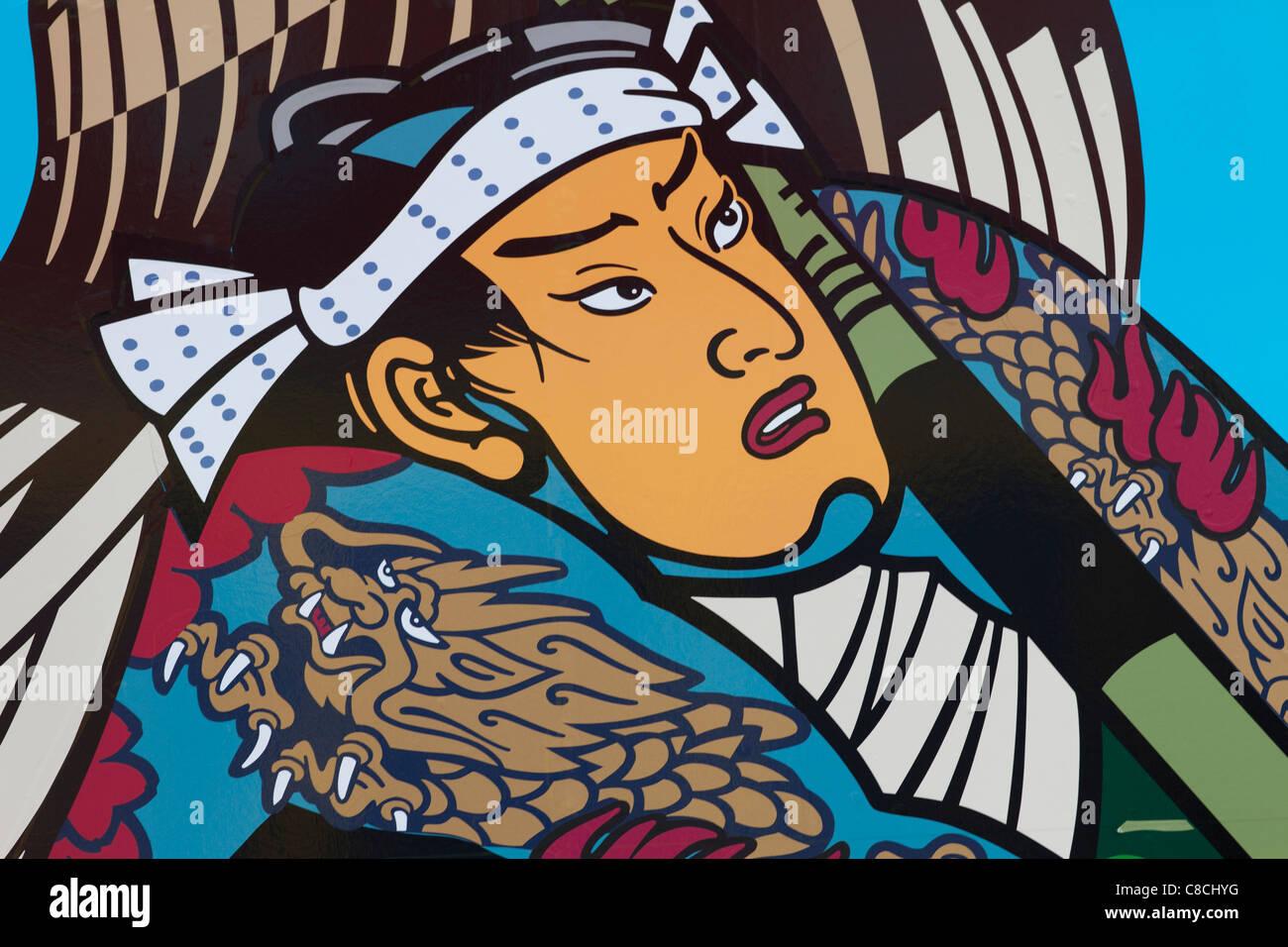 Japan, Tokyo, Ukiyo-e Style Artwork on Seafood Restaurant Facade - Stock Image