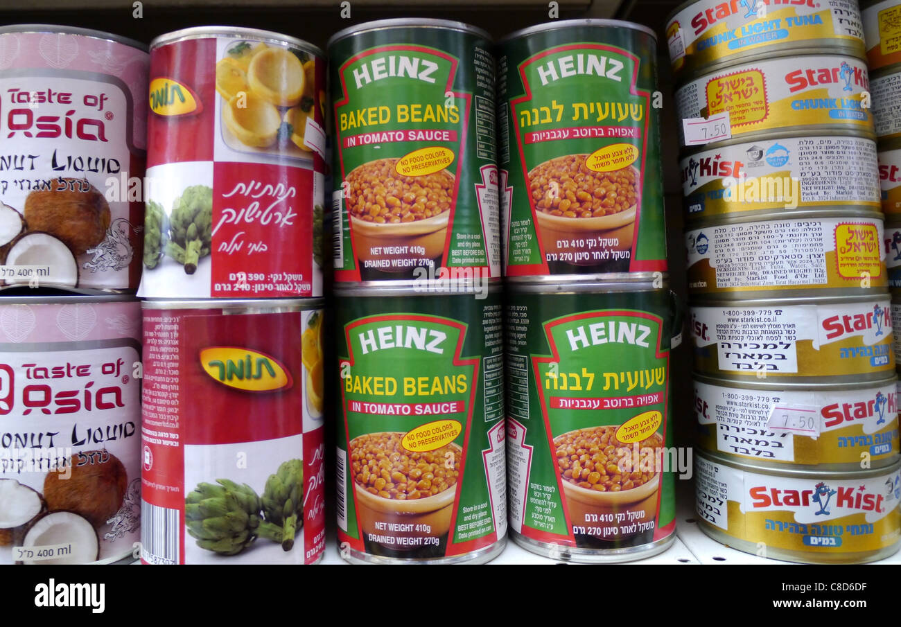 Multilingual Canned Food in Israel - Stock Image
