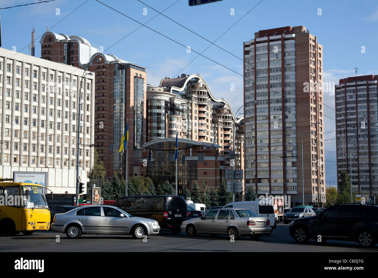 How Kiev lived in Soviet times (photo)