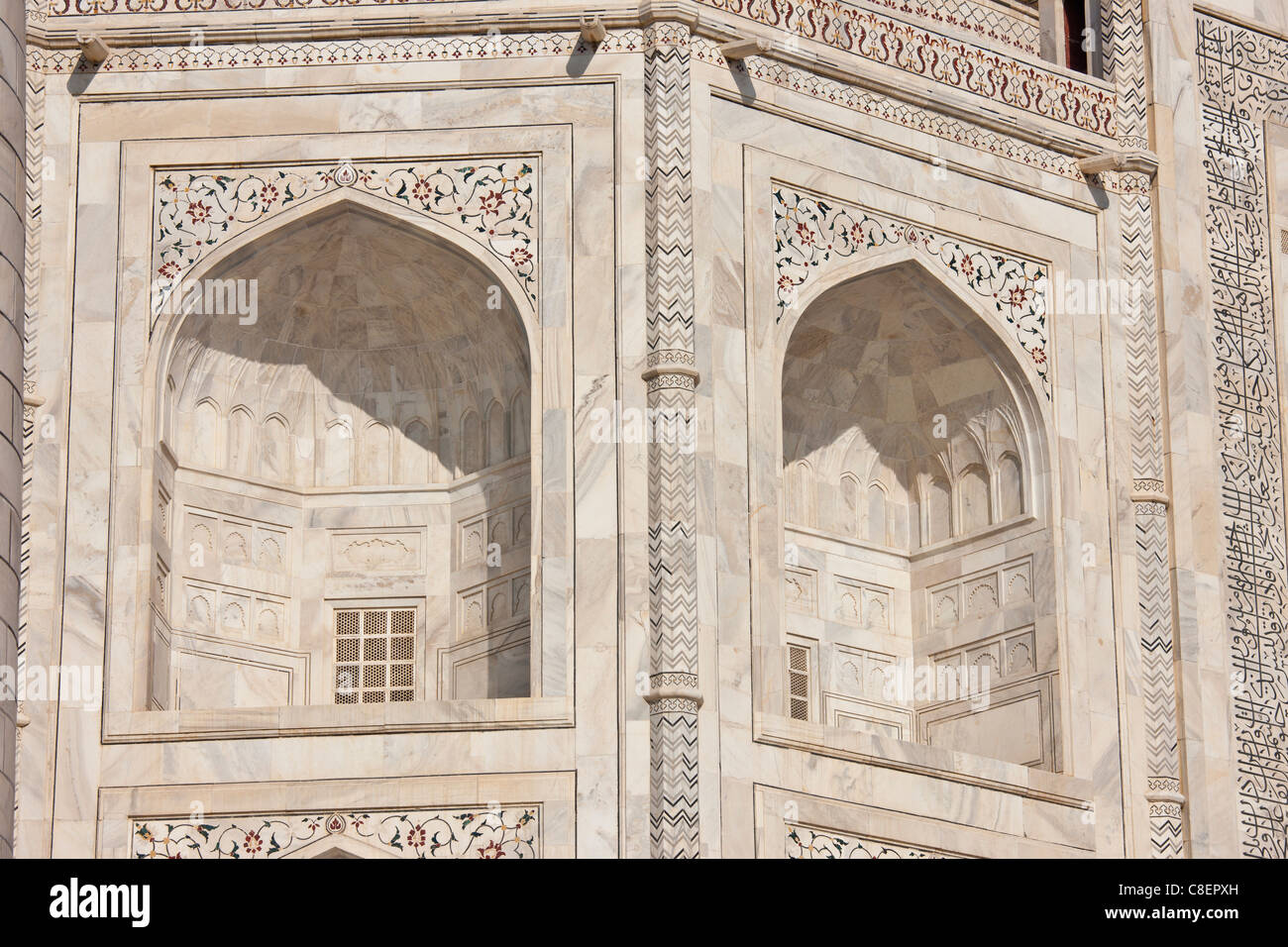 The Taj Mahal mausoleum, southern view detail, Uttar Pradesh, India - Stock Image