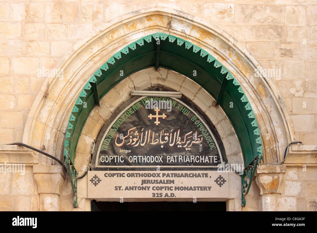 Coptic Orthodox Patriarchate Church - Station 9, Jerusalem - Stock Image