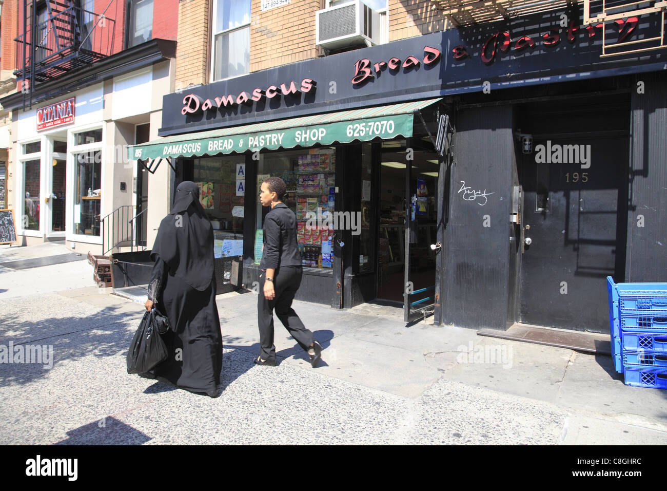 Damascus Bread and Bakery shop, Middle Eastern section of Atlantic Avenue, Cobble Hill, Brooklyn, New York City, - Stock Image