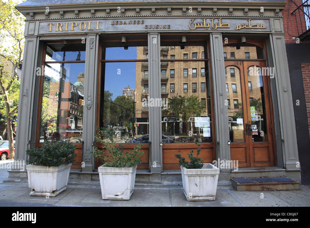 Tripoli, Lebanese Restaurant, Middle Eastern section of Atlantic Avenue, Cobble Hill, Brooklyn, New York City, USA - Stock Image