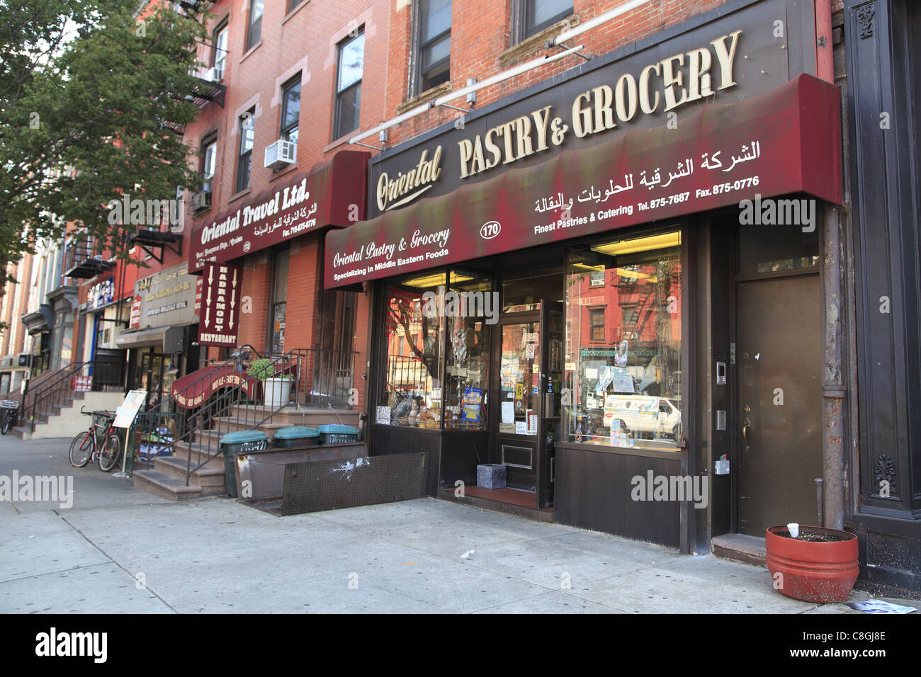 Middle Eastern Grocery, Middle Eastern section of Atlantic Avenue, Cobble Hill, Brooklyn, New York City, USA Stock Photo