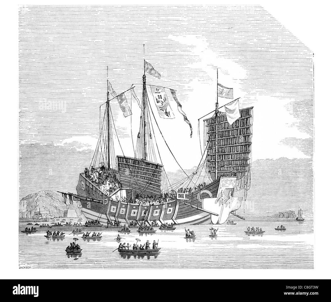 Chinese trading junk ancient Chinese sailing vessel Junks Han Dynasty Asia ocean voyage Hong Kong junk-rigged sailboat - Stock Image