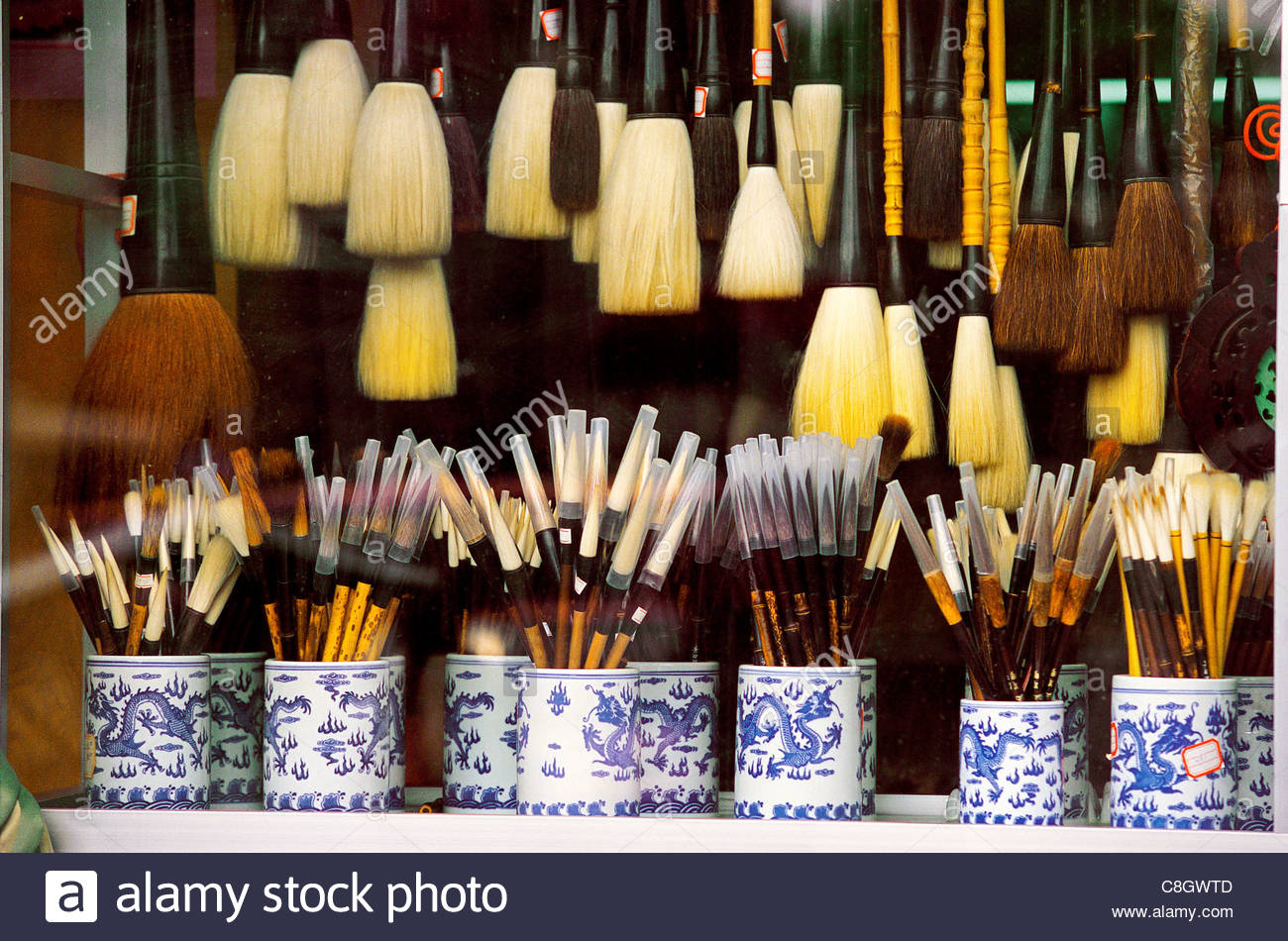 Brushes for performing the art of Chinese Calligraphy are for sale. - Stock Image
