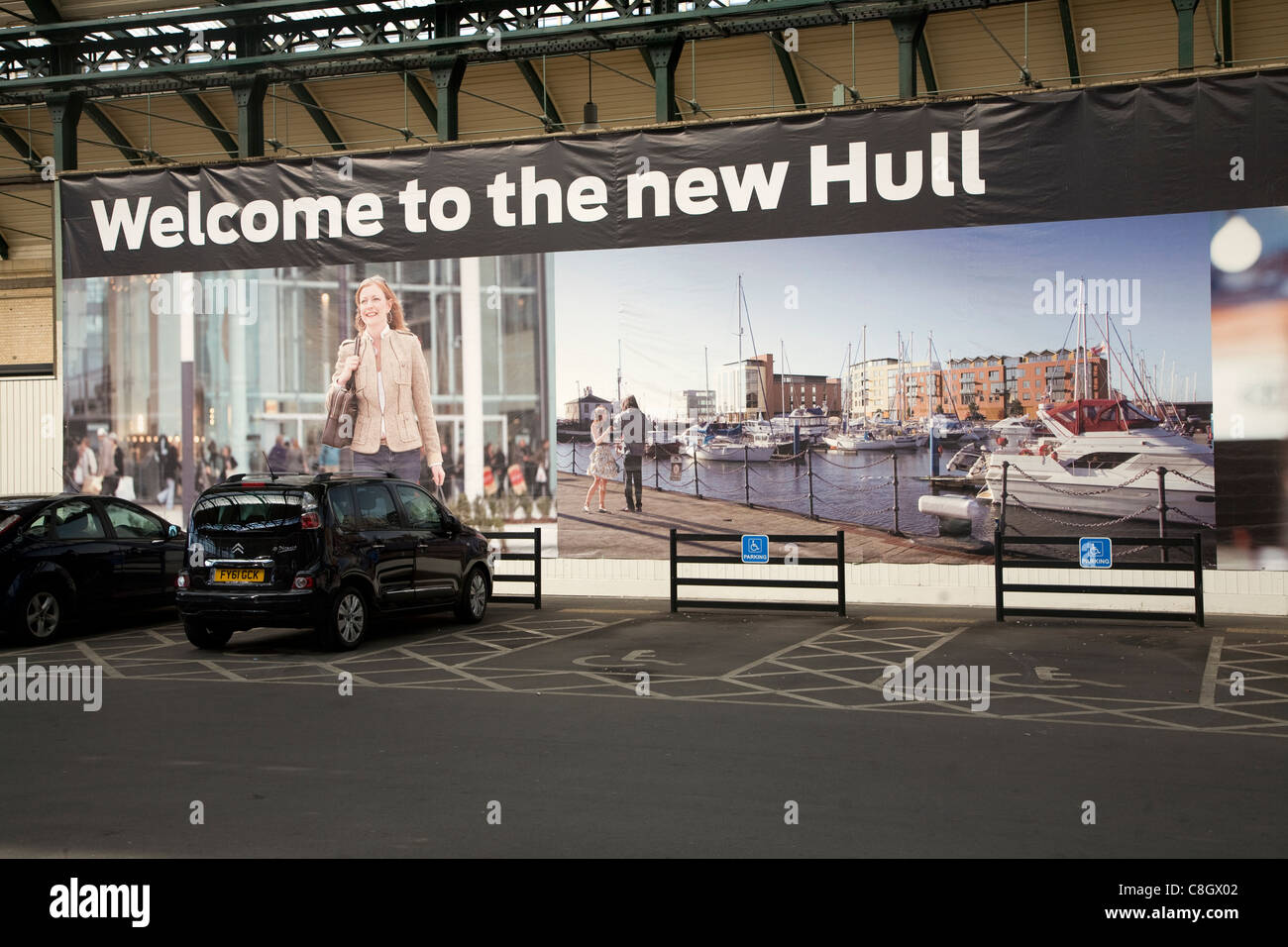 Urban re-branding adverts, Hull, Yorkshire, England 'Welcome to the new Hull' - Stock Image