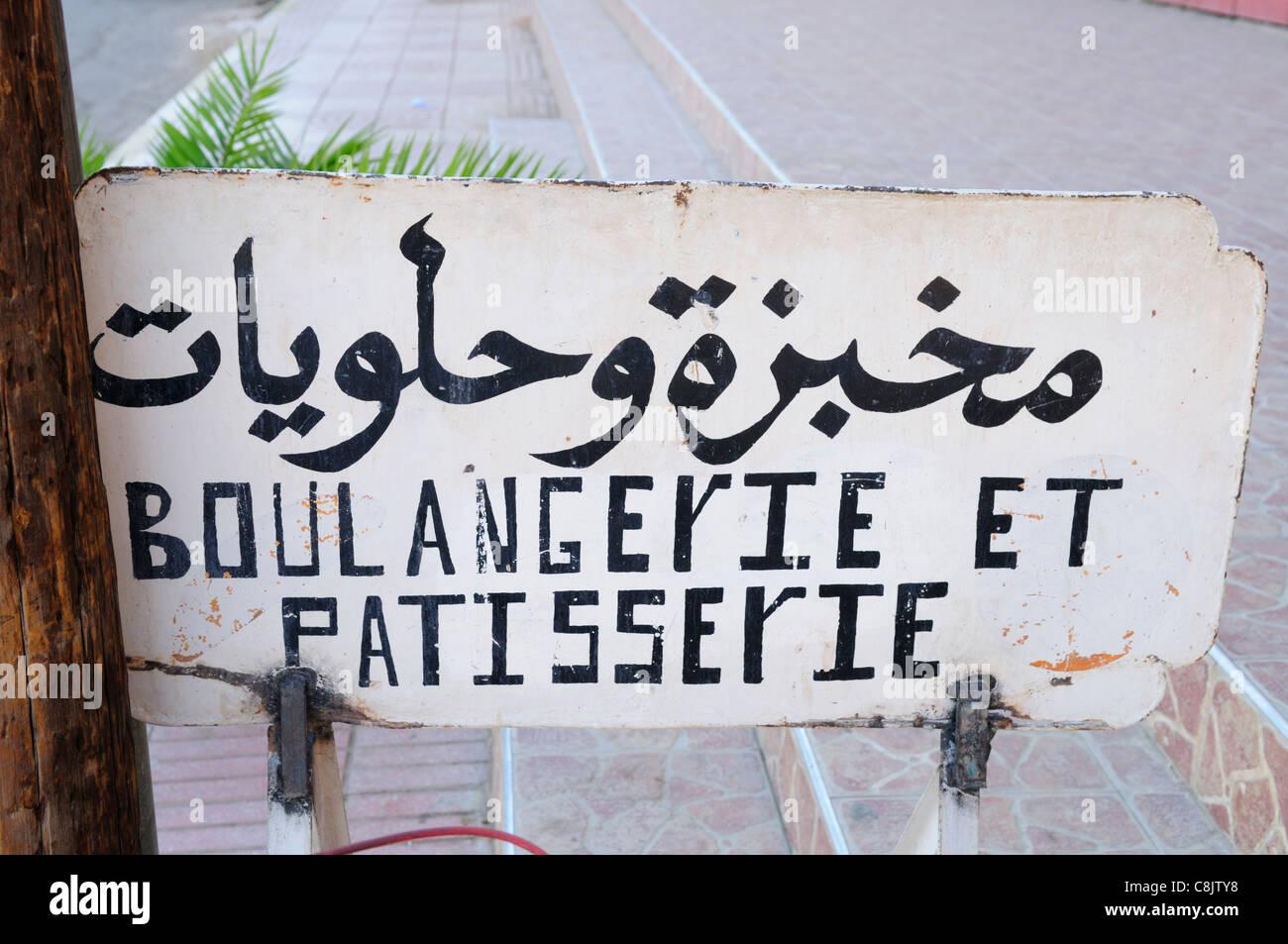 Bilingual Boulangerie et Patisserie sign, Tafraoute, Morocco - Stock Image