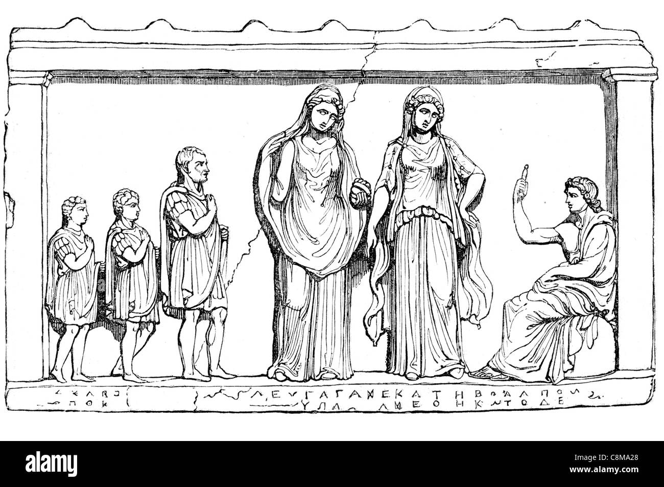 consultation of the oracle of Apollo deity ancient Greek myth mythology son Zeus Leto Artemis - Stock Image
