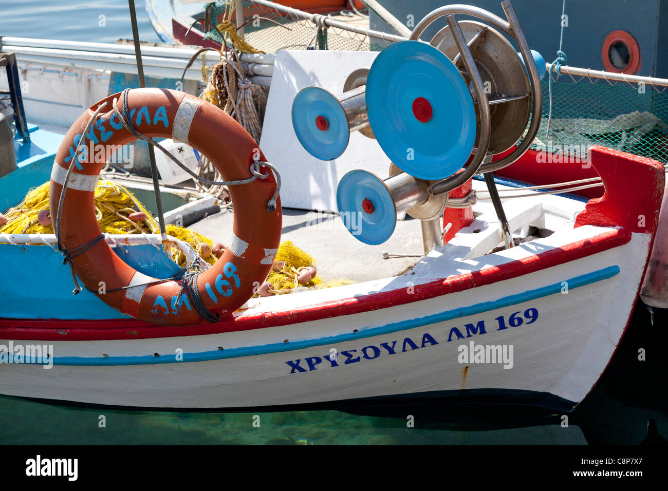 Fisher boat at the harbour of Mithymna, Lesbos , Greece Stock Photo