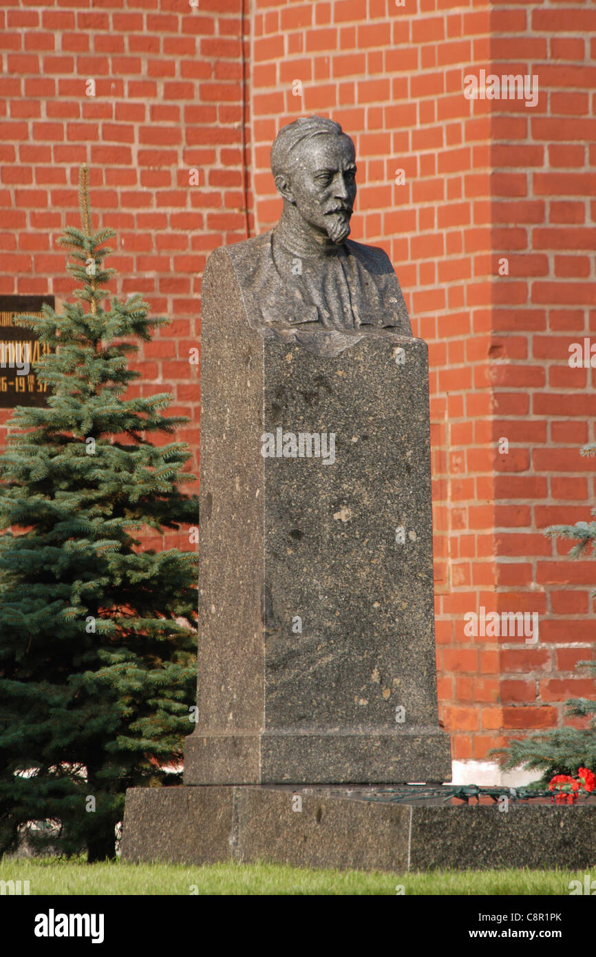 Tomb of Felix Dzerzhinsky, the first director of the Cheka, in front of the Kremlin wall at Red Square in Moscow, - Stock Image