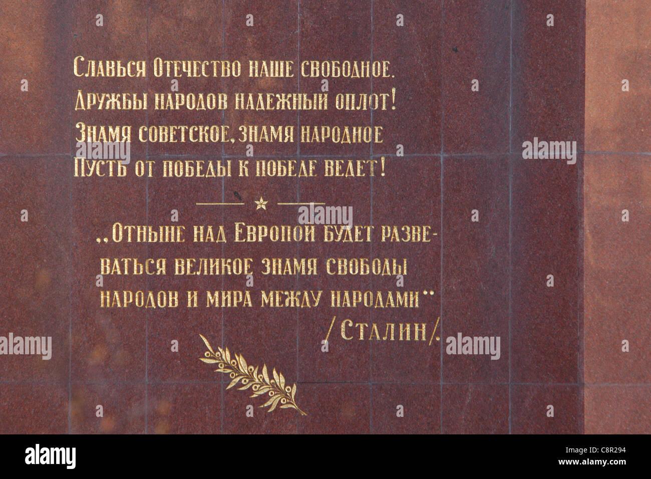 Quote from Joseph Stalin at the wall of the Soviet War Memorial at Schwarzenbergplatz in Vienna, Austria. Stock Photo