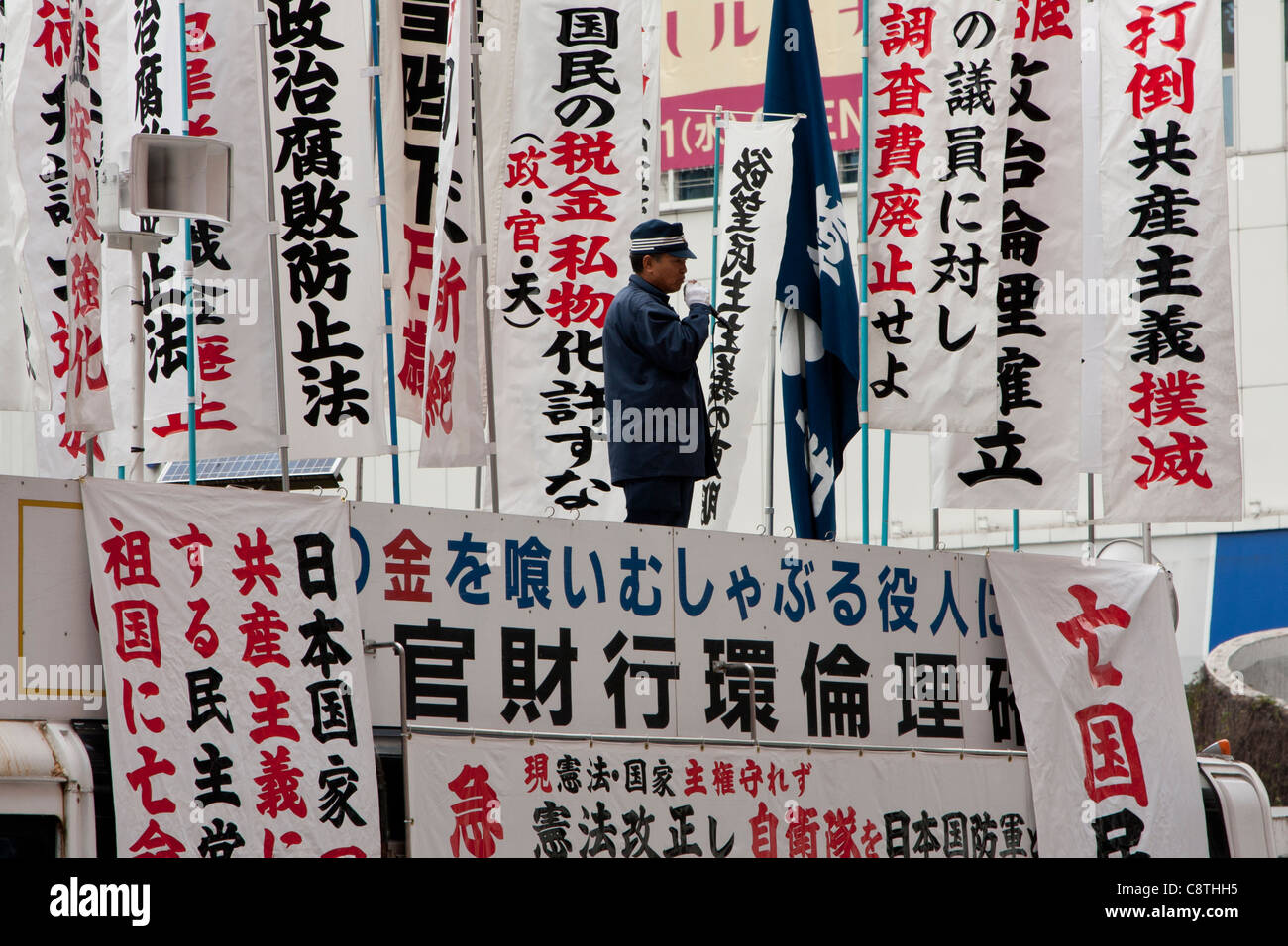 d3d98f0462 A member of the Uyoku Dantai or Japanese paramilitary right wing ...