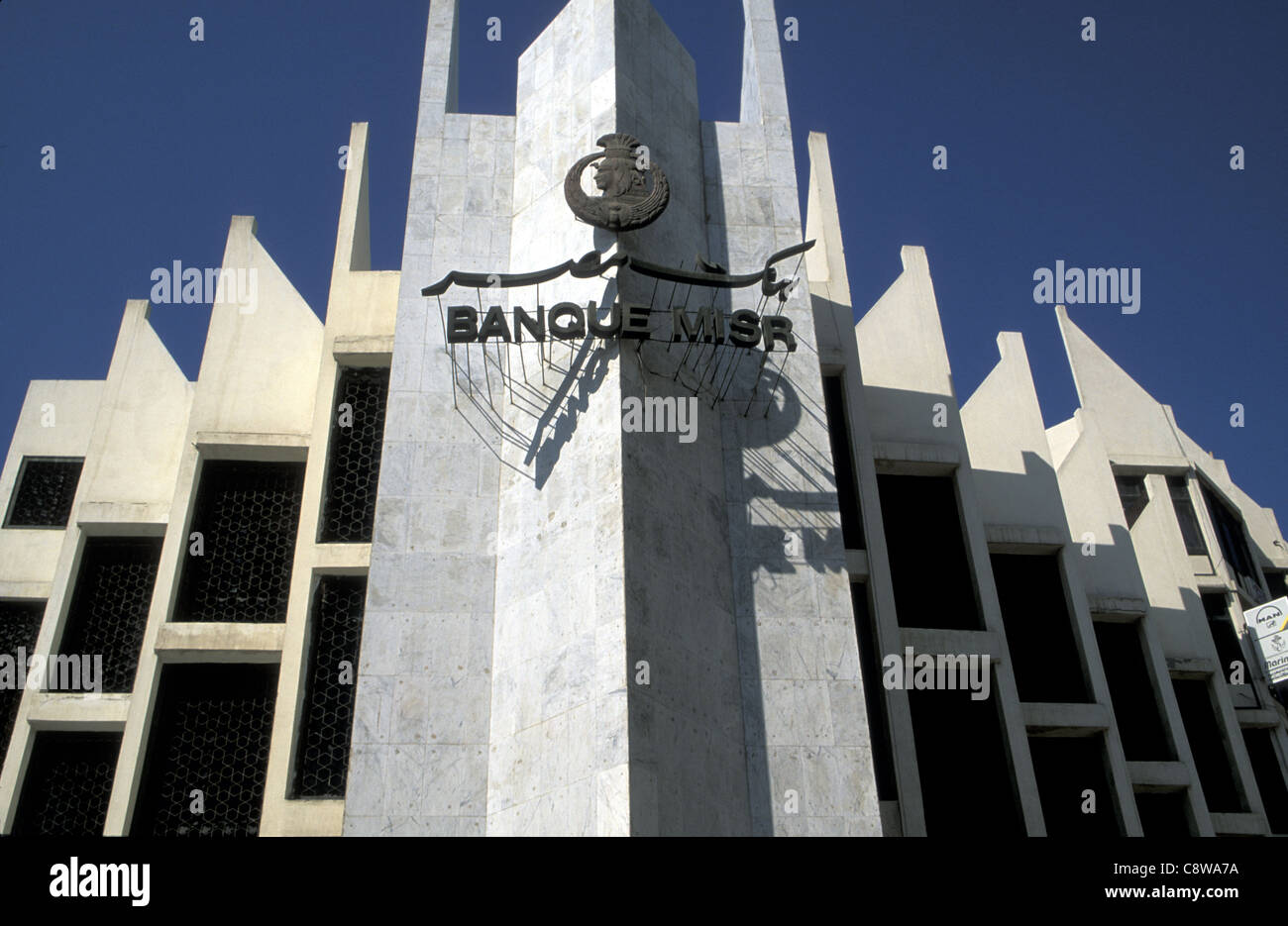 Front of the modern Bank MISR in Alexandria Egypt - Stock Image