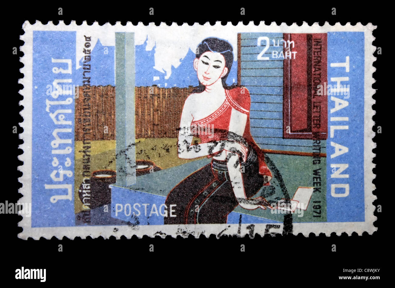 a postage stamp of thailand painting in black background international letter writing week