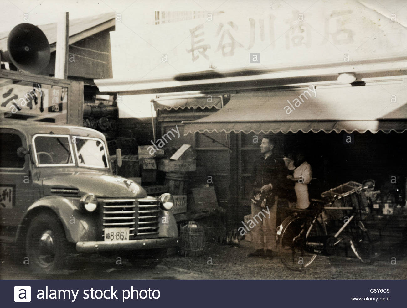 owner in front of the family grocery and liquor store Japan Yokosuka 1950s Stock Photo