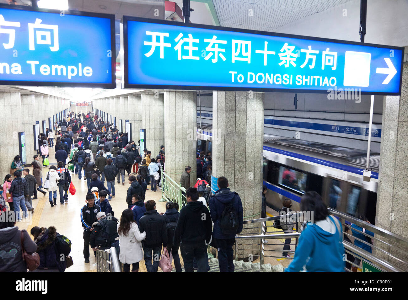Subway station Dongzhimen, metro, Chinese characters, passengers at rush-hour, Beijing, People's Republic of - Stock Image