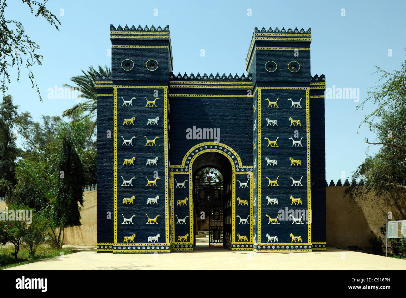 Babylon, Iraq - Stock Image