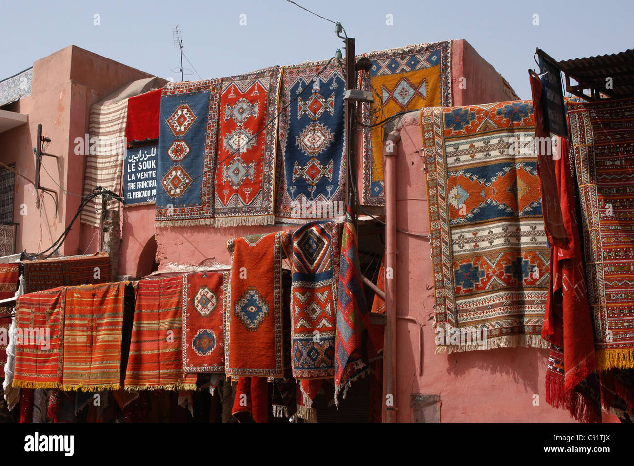 Moroccan Carpet Shop At The Traditional Moroccan Souk