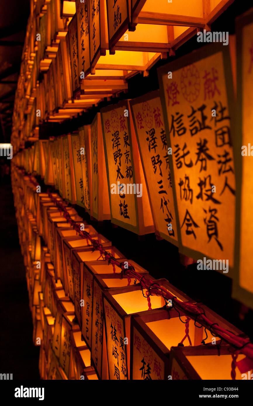 Yellow lanterns during the Mitama matsuri in remembrance of Japan`s war dead at Tokyo's controversial Yasukuni - Stock Image