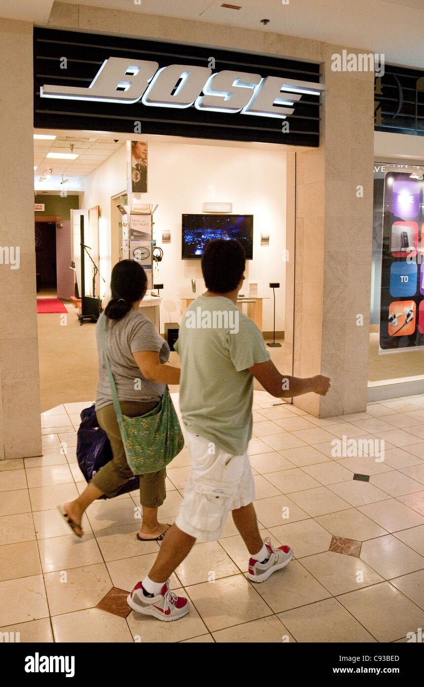 Bose sound systems store, Montgomery Mall, Washington DC USA - Stock Image